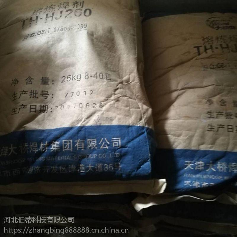 北京金威 H08CrMoVA/JWF201 低合金钢埋弧焊丝与焊剂