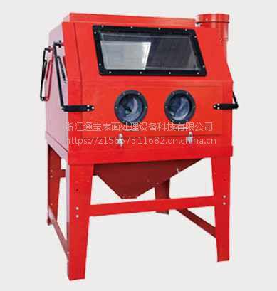 浙江通宝专业生产TB8050A翻盖式手动喷砂机 小型喷砂机 喷砂除锈机 提高表面附着力 旧料翻新