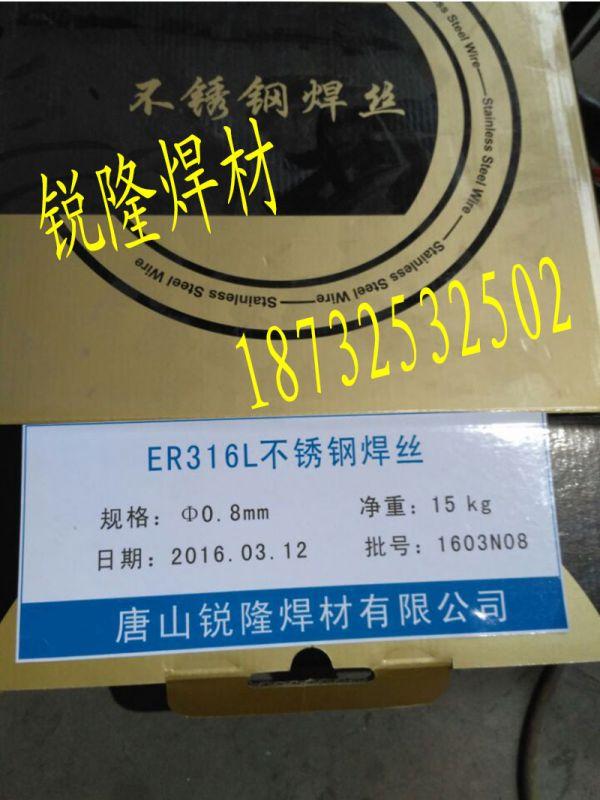 http://himg.china.cn/0/4_21_234600_600_800.jpg