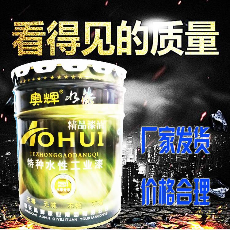 济南环氧耐油导静电面漆行情价格