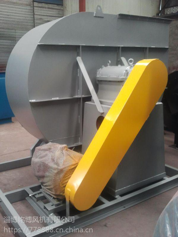 铭风4-72型锅炉引风机、不锈钢离心风机