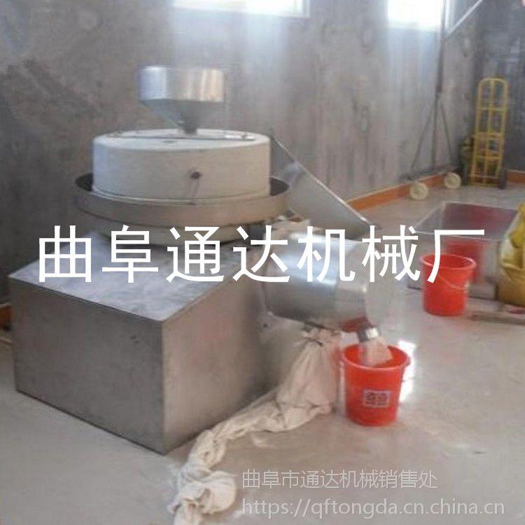 农机致富石磨机 通达 50型粮食加工设备 高动力电动石磨机操作视频