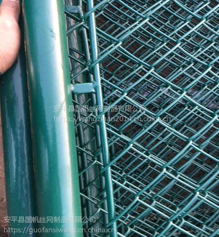平顶山篮球场护栏网规格型号 (国帆丝网)运动场围网