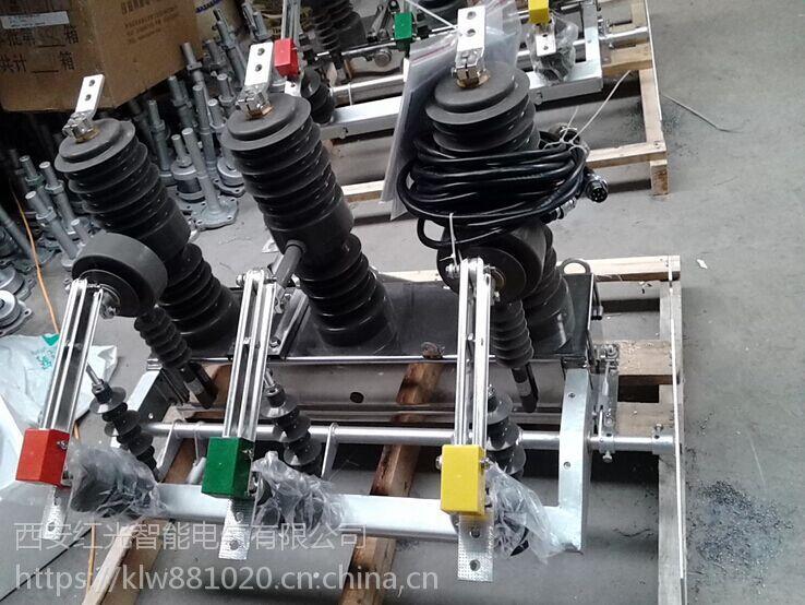 ZW32-12柱上户外高压真空断路器