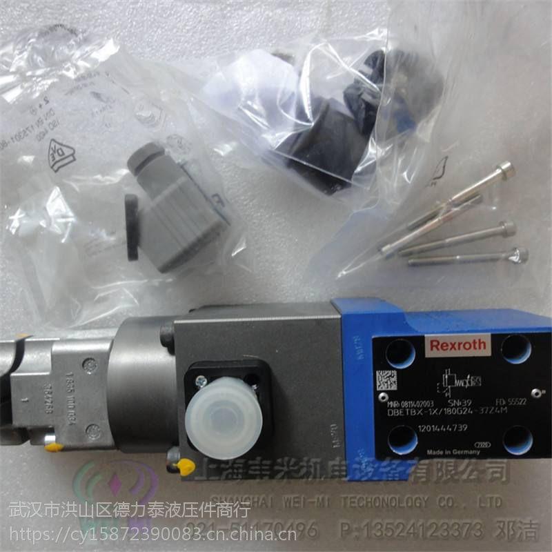 TSL10GB1-43/单向阀
