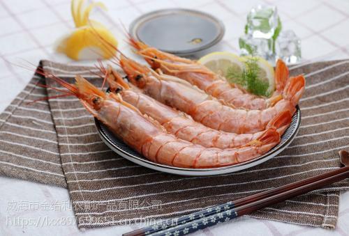 山东大虾价格海虾批发 南美对虾价格