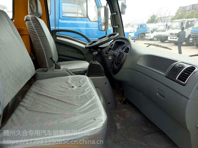 厂家直销唐骏蓝牌3.2吨随车吊 c证可以开的随车起重运输车