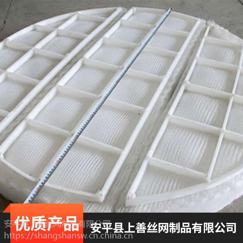安平县上善聚乙烯化工丝网除雾器按规格定制价格合理欢迎选购
