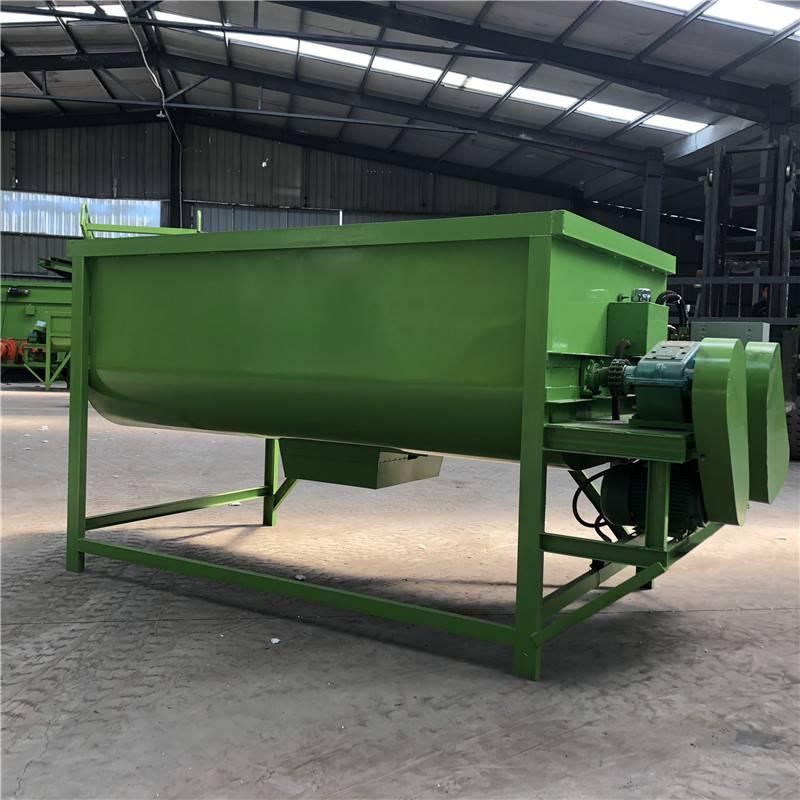 牛羊饲草加工设备 营养均衡草料搅拌机 草料混合机