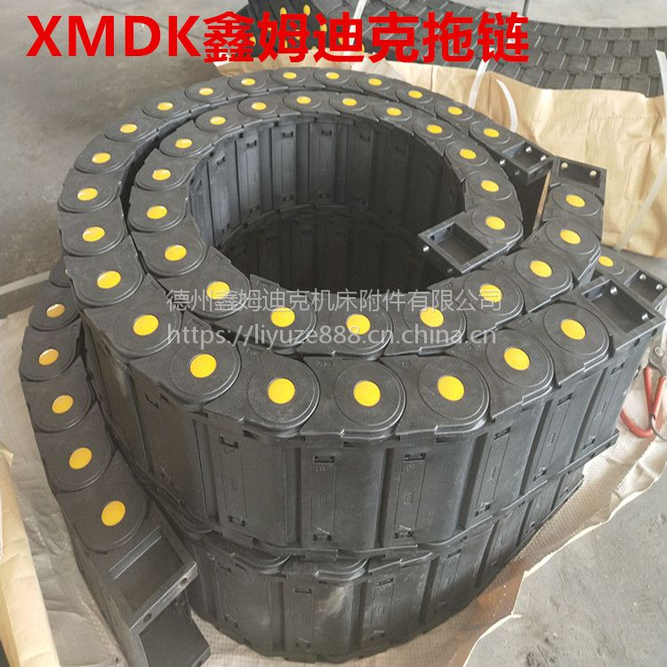 机床电缆45*75拖链批发 机械坦克链厂家
