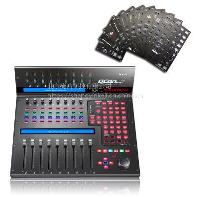 数字控制台ICON QconPro X 艾肯控制台,调音台8路通道16路艾肯Qcon ProX