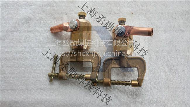 上海丞勋埋弧焊机地线夹-360°旋转1500A全铜焊机接地夹