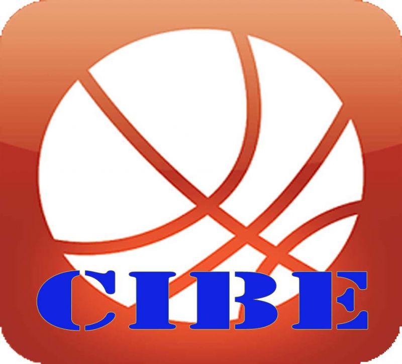 2018北京国际篮球产业博览会
