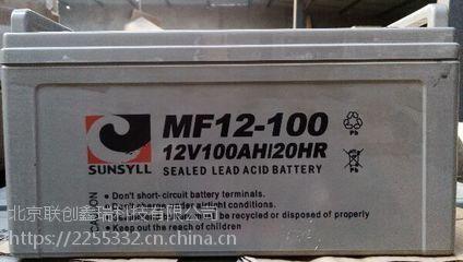 全新原装SUNSYLL蓄电池阳光赛尔蓄电池厂家现货直销