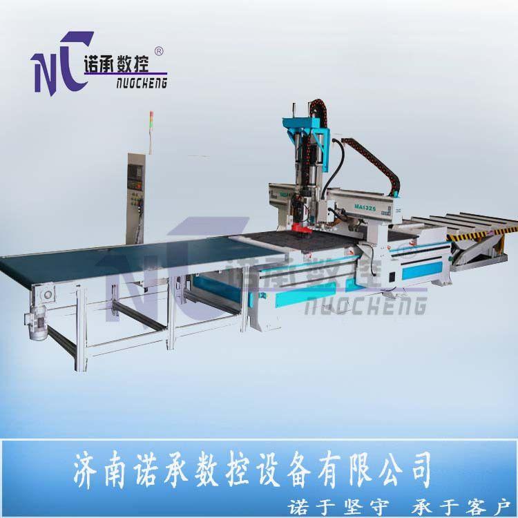 NC-1325V厂家直售板式家具专用设备三工序气动换刀数控开料机 木工雕刻机