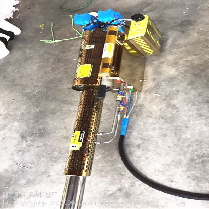 锂电汽油喷雾式烟雾机 安全可靠的脉冲烟雾机 手提轻便的打药机