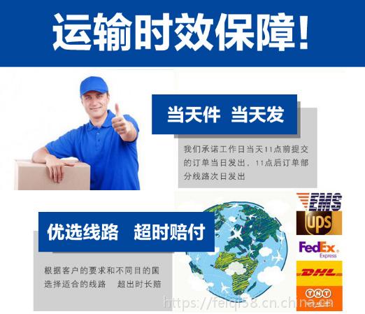 想在澳洲找华人清关公司我悉尼打算运家具找人帮忙清关
