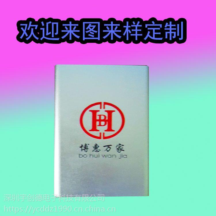 铝合金超薄小米8800毫安移动电源礼品定制