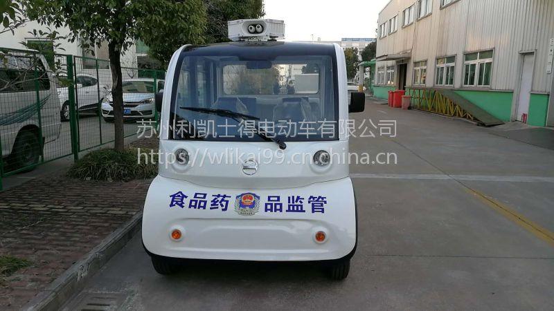 LKA08新能源保安纯四轮车铁壳巡逻车 楼盘看房车景区物业观光车
