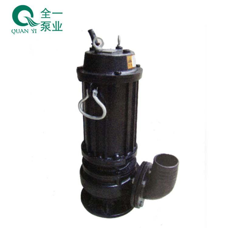 清远市全一泵业 WQG15-9-1.1带切割不锈钢环保化工泵 泥浆污水排放提升泵