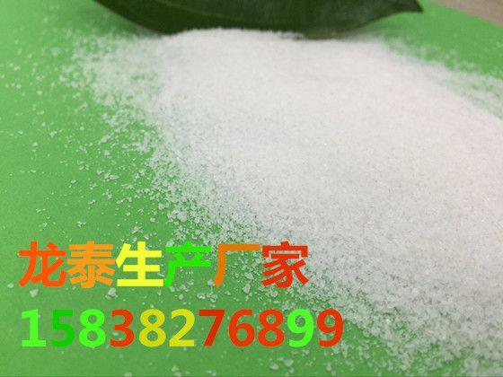 http://himg.china.cn/0/4_220_236842_560_420.jpg