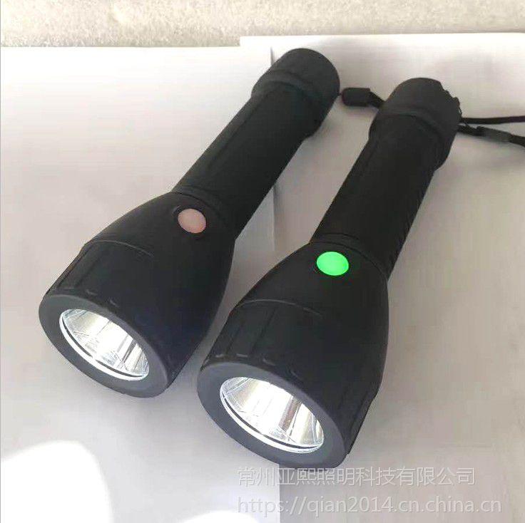 华荣同款BAD206轻便式防爆电筒 强光8小时 工作光16小时 频闪光32小时 LED强光手电
