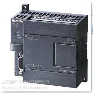 西门子S7-200/6ES7 216-2BD23-0XB8