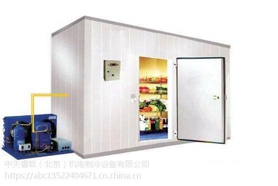 燕郊冷库安装,安装冷库、冷库定做、冷库建造、冷库维修、冷库拆装