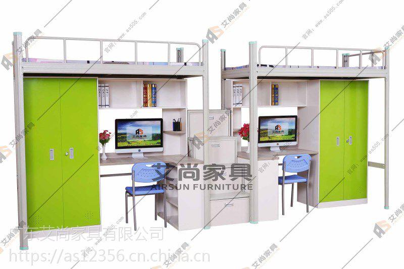 广东上下双层学生床 纸短情长 艾尚家具产品保用十年