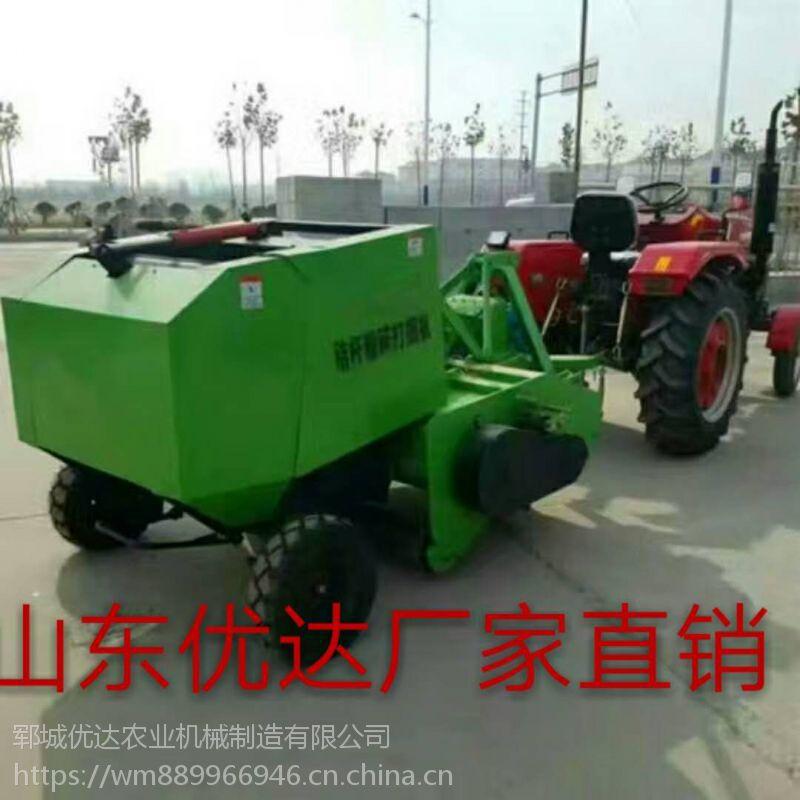 养殖畜牧青储玉米秸秆粉碎打捆一体机 多功能新型大小型家用打捆机 铡草机 打包机