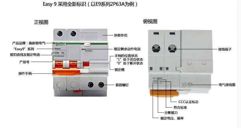 电动机的点动与长动控制接线图
