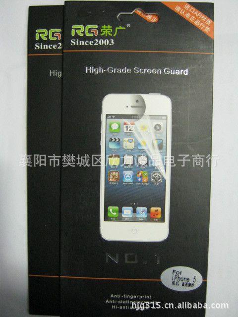 苹果5前后套装防苹果指纹保护膜iphone5s手机贴膜手机5s磨砂膜四碗勺屏幕图片