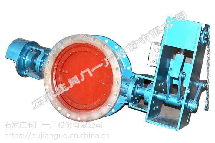 供应石家庄阀门一厂环球牌双偏心手动煤气蝶阀(D343P-1C DN100-DN4800)