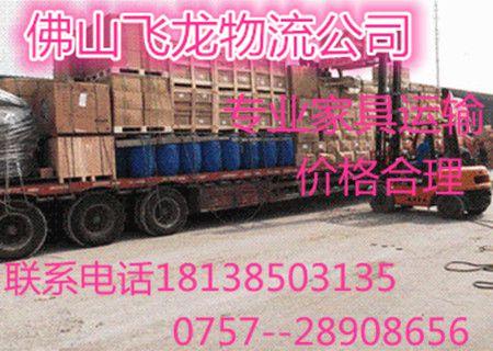 http://himg.china.cn/0/4_221_1049309_450_320.jpg