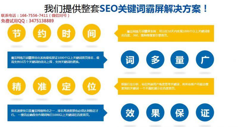 http://himg.china.cn/0/4_221_1049461_800_429.jpg