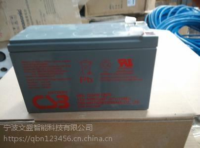 CSB蓄电池GPL121000厂家质保质量怎么样