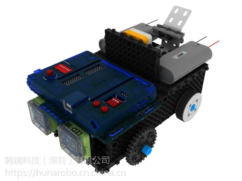 韩端编程创新机器人Scratch编程教育机器人MRT-duino多模型搭建ABS材质 智力开发教具