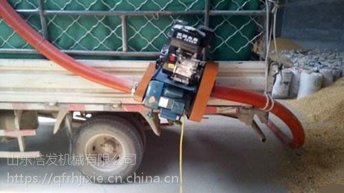 新型车载软管吸粮机 软管吸粮机价格 浩发