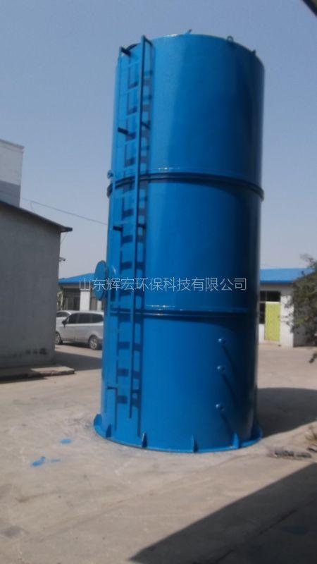 山东辉宏供应HHIC厌氧塔 污水处理成套设备 按需定制