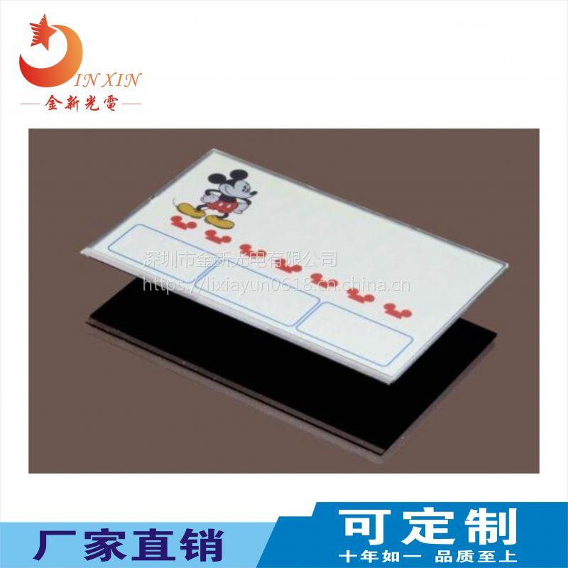 丝印LCD显示屏,厂家直销专业定制段式/点阵LCD液晶显示屏&LCM液晶显示模组