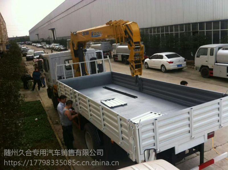 东风单桥徐工直臂 8吨多功能随车吊经济实用 工作效率高