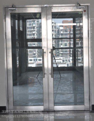 河南南阳不锈钢玻璃防火门甲级防火门厂家直销不锈钢玻璃防火门