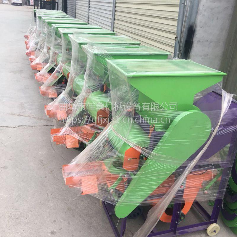 果子去皮机 农资超市用花生种子专用剥壳机 佳鑫剥果机价格