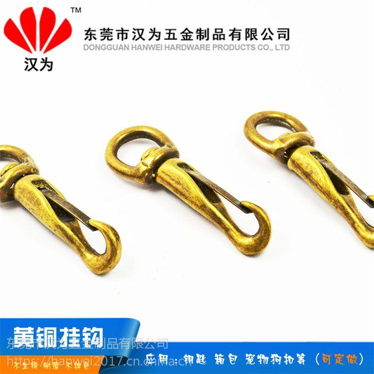 东莞钥匙扣定制厂家大量生产黄铜宠物狗扣 定制金属皮带扣