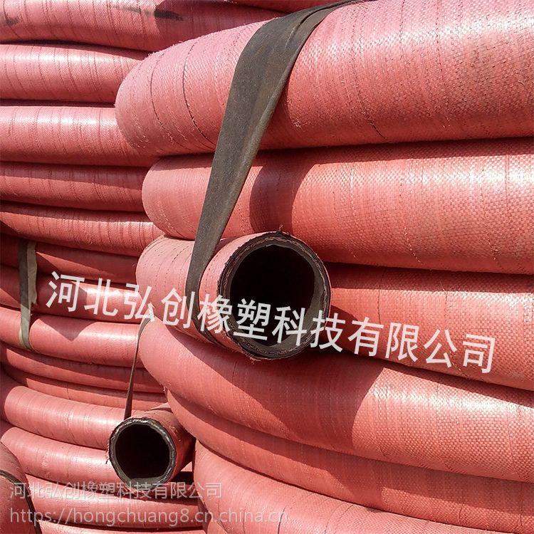 泸州专供/IUIUYYYY-6666蒸汽胶管/CDDCD-88888蒸汽软管/型号齐全