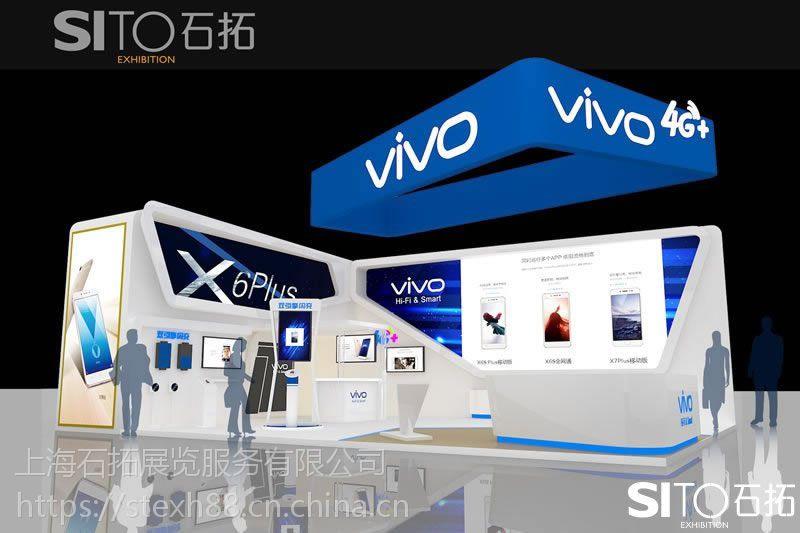 上海石拓告诉您妙用展览设计方法让小展位大作为