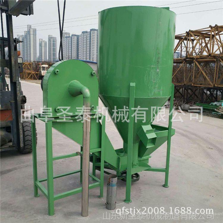 固体物料混合机 500公斤混合机 高速混合机厂家