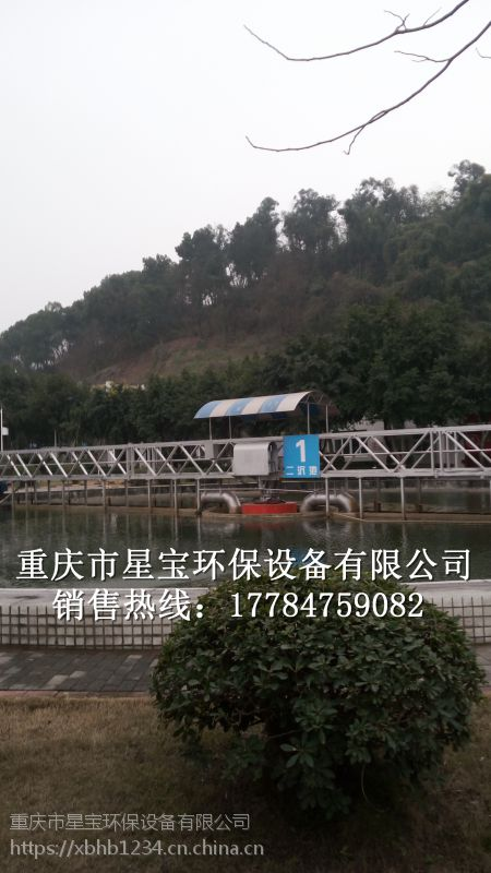 贵州中心传动刮吸泥机供应商/星宝环保