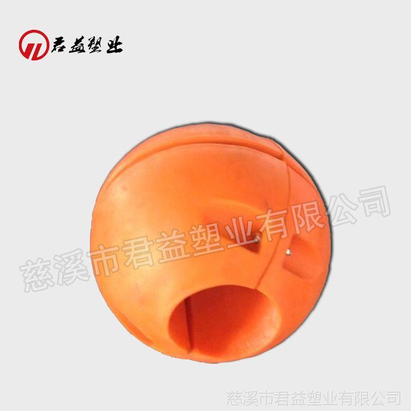徐州40cm浮球 中间有通孔拦截垃圾的浮球子