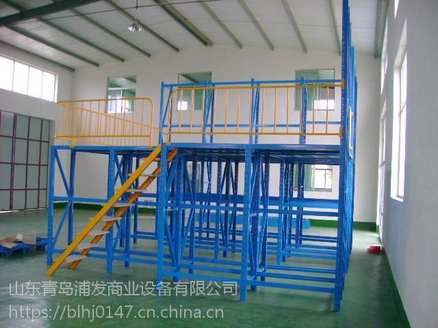 青岛胶州厂家直销 阁楼式货架 空间利用率高